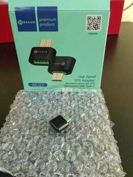 Зарядные устройства и адаптеры - Переходник Dream Type-C (M) - USB (F) OTG, 0