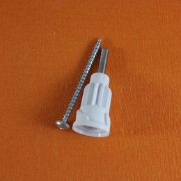 Кухонные комбайны и измельчители - Втулка для кухоного комбайна Bosch (00620830), 0