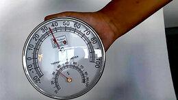 Аксессуары - термометор для сауны, влажность измеряет, 0
