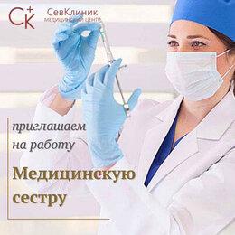 Медсестра - Медицинская  сестра, 0