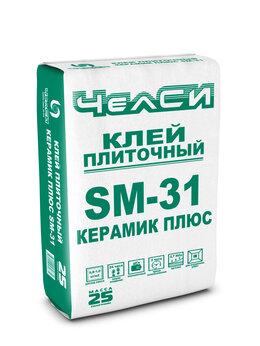 Клей - Клей плиточный ЧелСИ КЕРАМИК ПЛЮС SM-31, 25 кг., 0