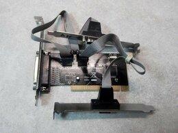 Сетевые карты и адаптеры - Контроллер 2xCOM-порт + LPT(МАМА) со шлейфом, 0