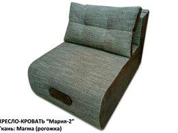 """Кресла - Кресло-кровать """"Мария"""" ткань Рогожка, 0"""