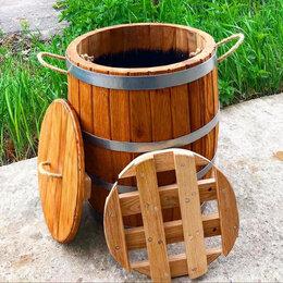 Бочки, кадки, жбаны - Дубовая кадка для засолки 30 литров, 0