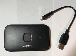 3G,4G, LTE и ADSL модемы - 4G+ (LTE) /Wi-Fi мобильный роутер MR150 (черный), 0