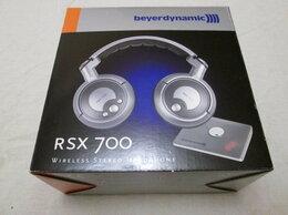 Наушники и Bluetooth-гарнитуры - Беспроводные наушники Beyerdynamic RSX 700, 0