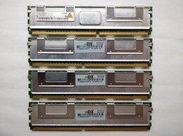 Модули памяти - Серверная память DDR2, 0