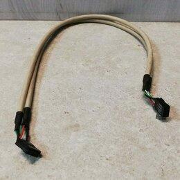 Компьютерные кабели, разъемы, переходники - Кабель подключения FrontPanel корпуса USB 2.0, 0
