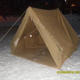 Аксессуары и комплектующие - Армейская палатка 1983г, 0