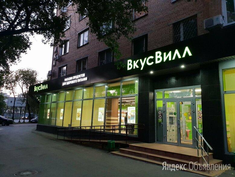 Продавец табачных изделий новосибирск вакансии купить сигареты манга