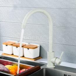 Смесители - Смеситель для кухни Frap F40899-2, 0
