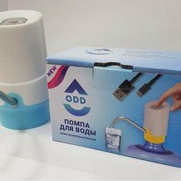 Кулеры для воды и питьевые фонтанчики - Помпа для воды электрическая, 0