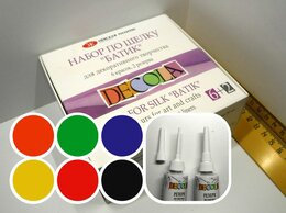 Краски - Акриловые краски 6цв+2резерва Декола 4441448, 0