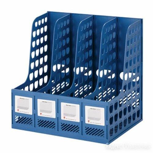 Подставка вертикальная 4-секционная разборная голубой YY824/ 8814 /48 по цене 266₽ - Кронштейны, держатели и подставки, фото 0