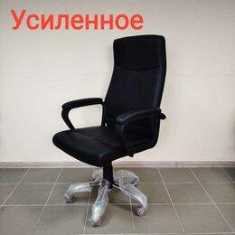 Компьютерные кресла - Кресло компьютерное CLASSIK Усиленное , 0