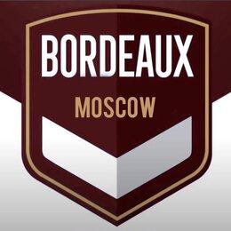 Спортивные карточки и программки - Футбольный клуб Бордо, 0