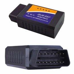 Диагностические сканеры и тестеры - Адаптер ELM 327, OBDII сканер для диагностики автомобилей 1.5, 0