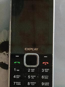 Мобильные телефоны - Телефон Explay, 0