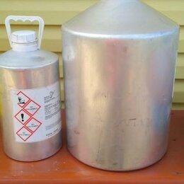 Канистры - алюминиевая бутыль, 0