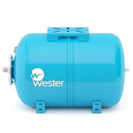 Расширительные баки и комплектующие - Гидроаккумулятор WAO-100 Wester горизонтальный (доставка по городу, 100 литров), 0