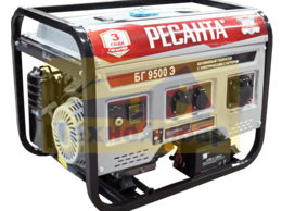 Электрогенераторы - Электрогенератор БГ 9500 Э Ресанта, 0