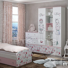 Кроватки - Детская комната Малибу. Комплект 4, 0