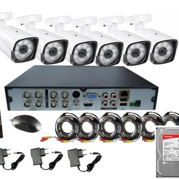 Видеокамеры - Комплект видеонаблюдения уличный 6 камер 1080N, 0