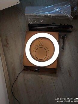 Осветительное оборудование - Кольцевая светодиодная лампа 26 см со штативом, 0