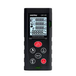 Измерительные инструменты и приборы - Лазерная рулетка (дальномер) LM-40,  Smartbuy, 0