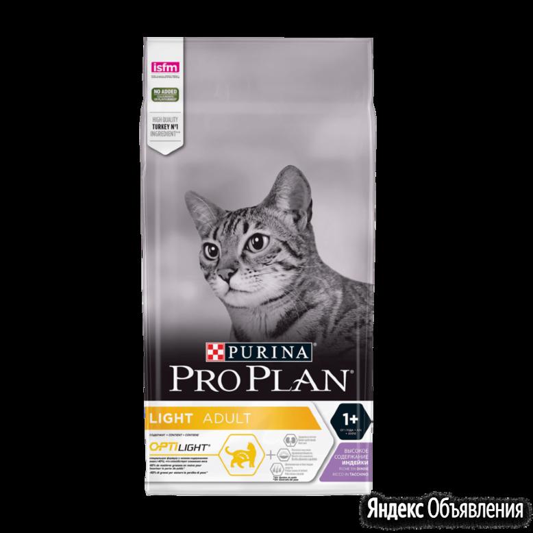 Корм Purina Pro Plan Light для кошек с избыточным  по цене 1204₽ - Корма , фото 0