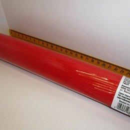 Бумага и пленка - БУМАГА ГОФРИРОВАННАЯ 50*250 128гр флорист красная, 0