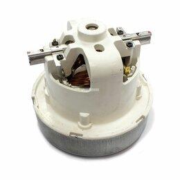 Пылесосы - Двигатель пылесоса универсальный 1600W H=110mm Ø=114mm, 0
