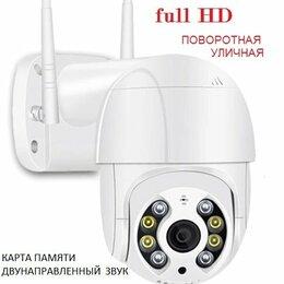 Камеры видеонаблюдения - Уличная поворотная Wifi IP камера. Модем для неё., 0