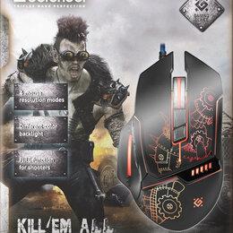 Мыши - Игровая мышь Defender Kill'em All GM-480L, 3200dpi, подсветка, 0
