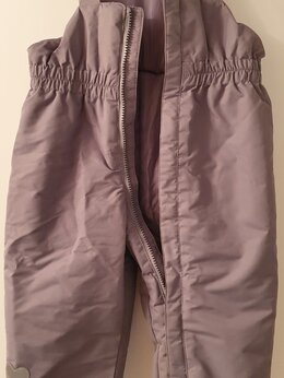Полукомбинезоны и брюки - Полукомбинезон Baby Go размер 92, 0