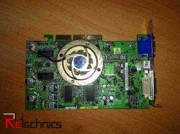Видеокарты - Видеокарта AGP Asus V9520/TD/P/128Mb 64bit, 0