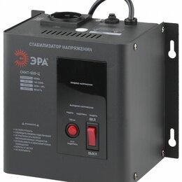 Стабилизаторы напряжения - Стабилизатор напряжения 500ВА настенный Эра…, 0