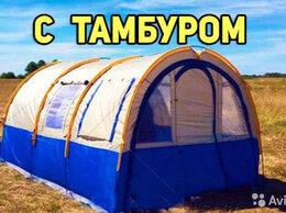 Палатки - Большая кемпинговая палатка с тамбуром, 0