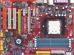 Материнские платы - системная плата сокет 939 MSI K8N SLI, 0