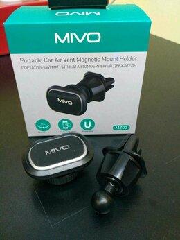 Держатели для мобильных устройств - Автомобильный держатель MIVO MZ-03 магнитный на…, 0