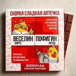 Продукты - Шоколад молочный «Сладкая аптечка», 2 шт. х 85 гр., 0
