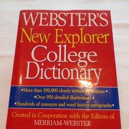 Словари, справочники, энциклопедии - Словарь Websters New Explorer College Dictionary, 0