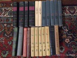 Художественная литература - СОБРАНИЯ  СОЧИНЕНИЙ  и отдельные тома, 0