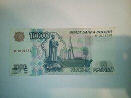 Банкноты - Купюра 1000 р 1997 г без модификации 2001, 0