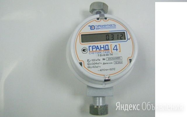 Счетчик газа Гранд-4 по цене 4150₽ - Счётчики газа, фото 0