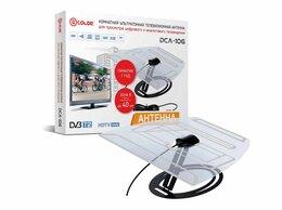 Антенны - Антенна комнатная телевизионная D-Color DCA-106, 0