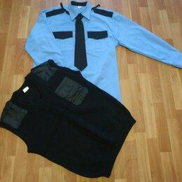 Одежда - Рубашка,жилетка,галстук охраны, 0
