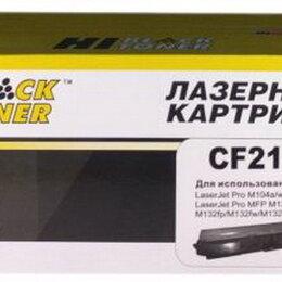 Картриджи - Картридж CF218A, 0
