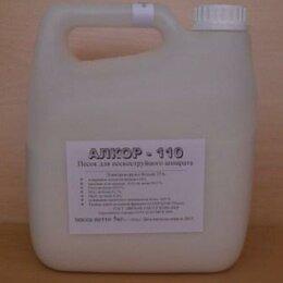 Для шлифовальных машин - Электрокорунд белый 25А, песок для пескоструя 5кг., 0