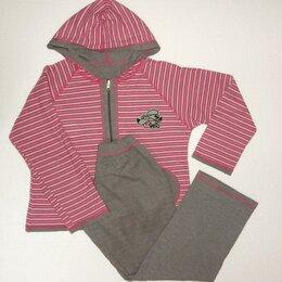 Домашняя одежда - Пижама «METIN».  Двусторонняя.  L 48-50. , 0